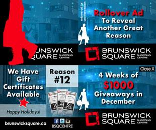 BSQ Expandable Ad - Christmas